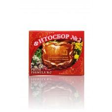 Фитосбор Антипсориаз №2